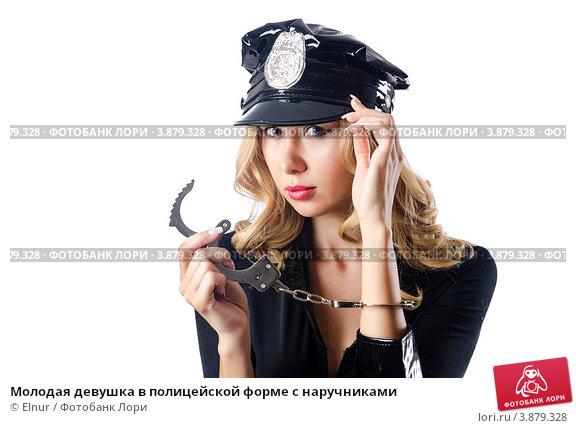 devushki-v-forme-i-naruchnikah