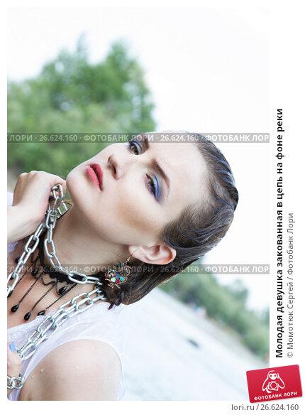 Процесс заковывания женщин в цепи фото — img 7