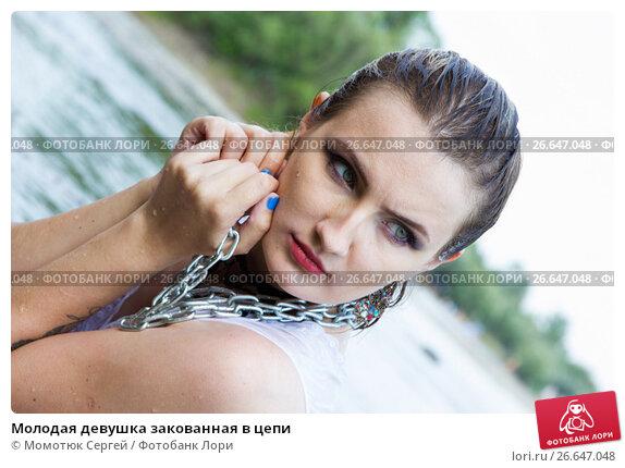 Процесс заковывания женщин в цепи фото — img 13