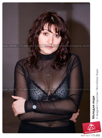 Молодая леди, фото № 175888, снято 7 января 2008 г. (c) Андрей Старостин / Фотобанк Лори