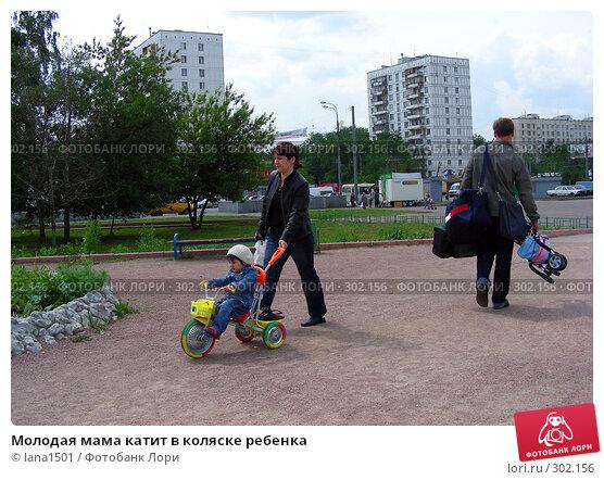 Молодая мама катит в коляске ребенка, эксклюзивное фото № 302156, снято 28 мая 2008 г. (c) lana1501 / Фотобанк Лори