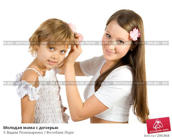 Купить «Молодая мама с дочерью», фото № 294864, снято 22 сентября 2007 г. (c) Вадим Пономаренко / Фотобанк Лори