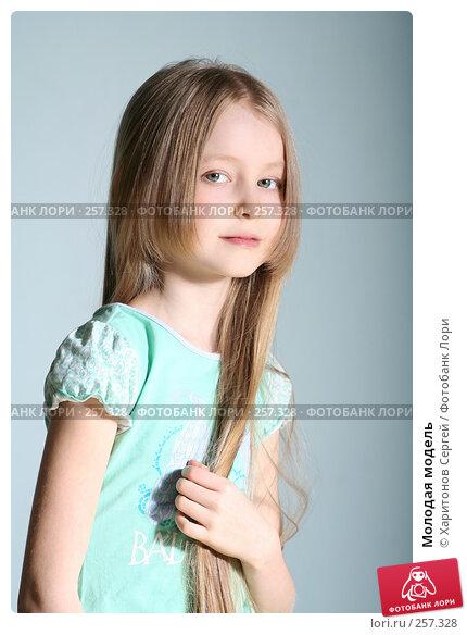 Молодая модель, фото № 257328, снято 16 марта 2008 г. (c) Харитонов Сергей / Фотобанк Лори