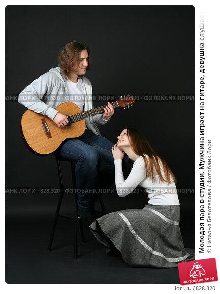 Парень раздел девушку в студии видео фото 57-351