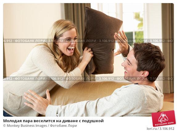 Купить «Молодая пара веселится на диване с подушкой», фото № 3106912, снято 11 ноября 2010 г. (c) Monkey Business Images / Фотобанк Лори