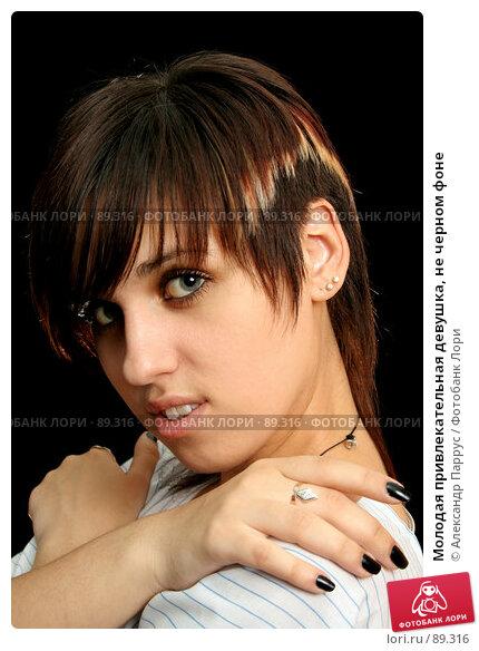 Молодая привлекательная девушка, не черном фоне, фото № 89316, снято 12 июня 2007 г. (c) Александр Паррус / Фотобанк Лори