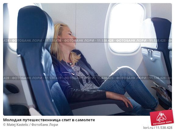 жена в самолёте фото