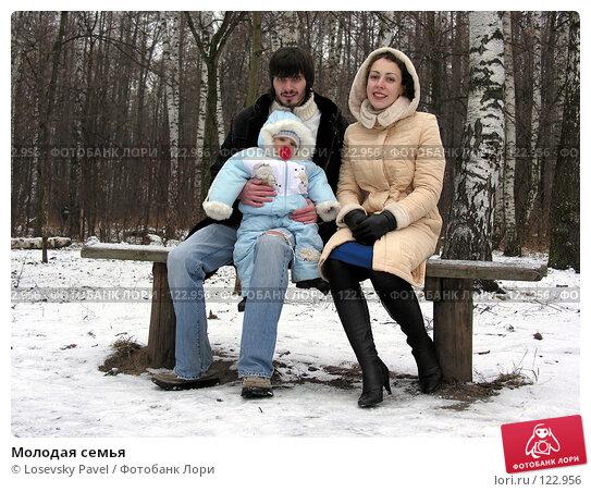Молодая семья, фото № 122956, снято 3 декабря 2005 г. (c) Losevsky Pavel / Фотобанк Лори