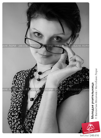 Молодая учительница, фото № 248616, снято 5 августа 2007 г. (c) Валентин Мосичев / Фотобанк Лори