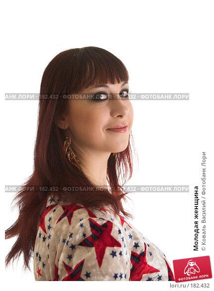 Молодая женщина, фото № 182432, снято 23 ноября 2006 г. (c) Коваль Василий / Фотобанк Лори