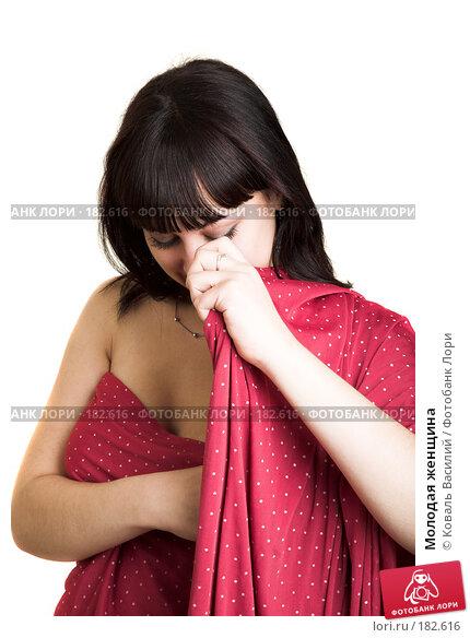 Молодая женщина, фото № 182616, снято 9 января 2007 г. (c) Коваль Василий / Фотобанк Лори