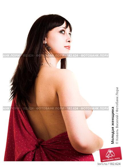 Молодая женщина, фото № 182624, снято 9 января 2007 г. (c) Коваль Василий / Фотобанк Лори