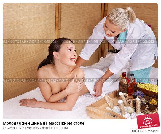 g-izhevsk-seks