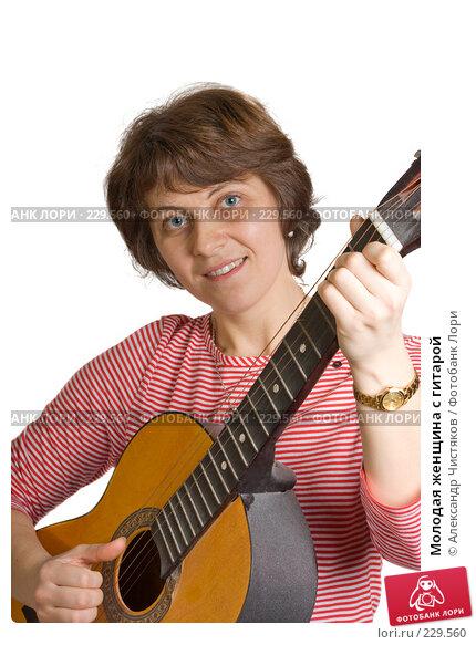 Молодая женщина с гитарой, фото № 229560, снято 23 февраля 2008 г. (c) Александр Чистяков / Фотобанк Лори