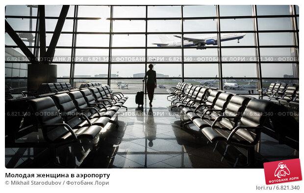 Молодая женщина в аэропорту. Стоковое фото, фотограф Mikhail Starodubov / Фотобанк Лори