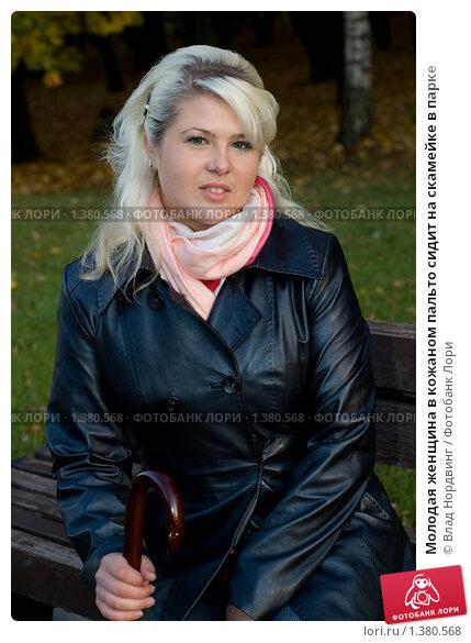 Девушка в кожаном плаще видео фото 300-291