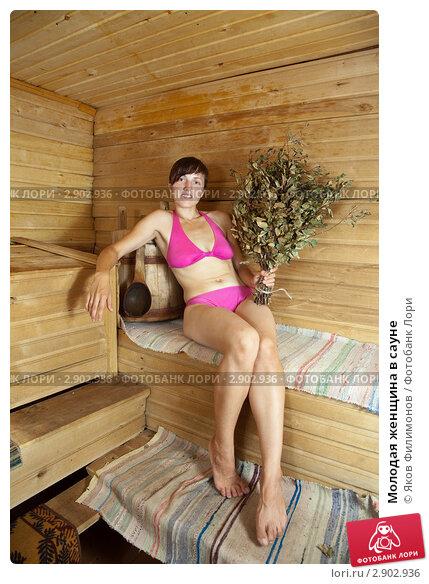 Фото голі баби в бані 63802 фотография