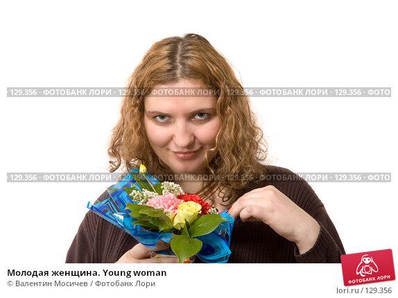 Молодая женщина. Young woman, фото № 129356, снято 8 марта 2007 г. (c) Валентин Мосичев / Фотобанк Лори