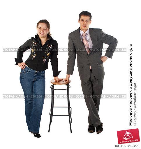 Молодой человек и девушка около стула, фото № 330356, снято 9 марта 2008 г. (c) Corwin / Фотобанк Лори