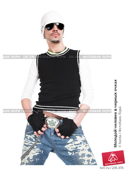 Молодой человек в черных очках, фото № 235376, снято 29 мая 2017 г. (c) hunta / Фотобанк Лори