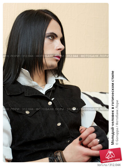 Молодой человек в готическом стиле, фото № 312044, снято 1 июня 2008 г. (c) Goruppa / Фотобанк Лори