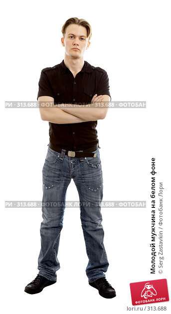 Молодой мужчина на белом фоне, фото № 313688, снято 9 марта 2008 г. (c) Serg Zastavkin / Фотобанк Лори