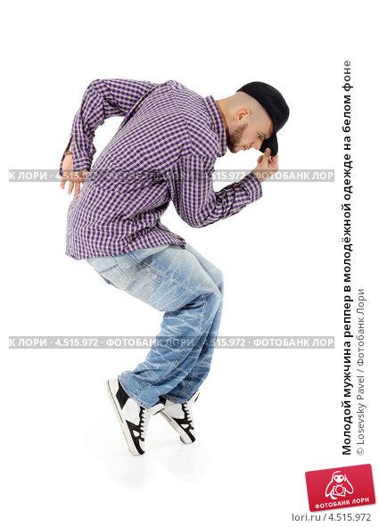 Купить «Молодой мужчина реппер в молодёжной одежде на белом фоне», фото № 4515972, снято 13 сентября 2011 г. (c) Losevsky Pavel / Фотобанк Лори