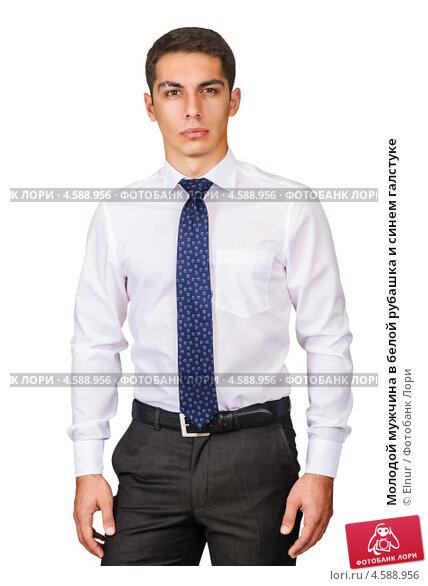 Белая рубашка и синий галстук фото