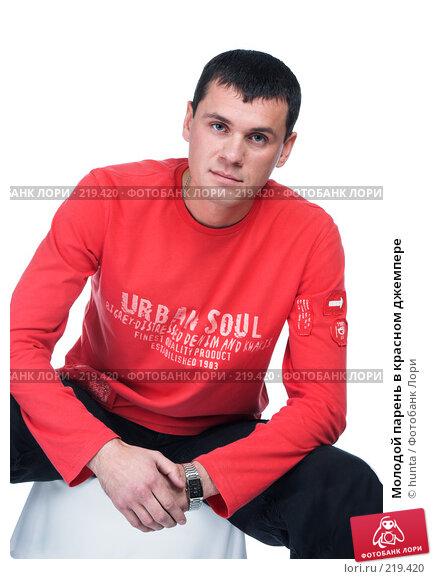 Купить «Молодой парень в красном джемпере», фото № 219420, снято 21 августа 2007 г. (c) hunta / Фотобанк Лори