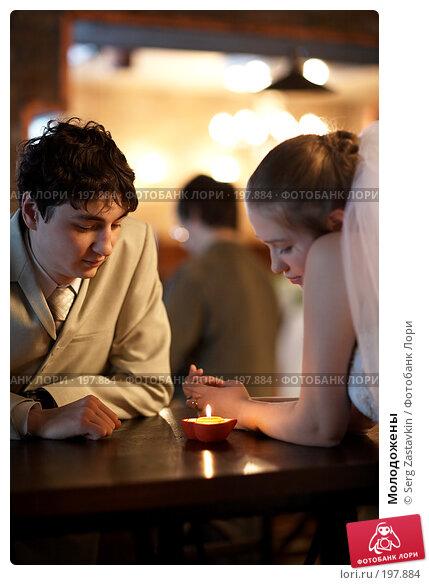 Купить «Молодожены», фото № 197884, снято 12 января 2008 г. (c) Serg Zastavkin / Фотобанк Лори
