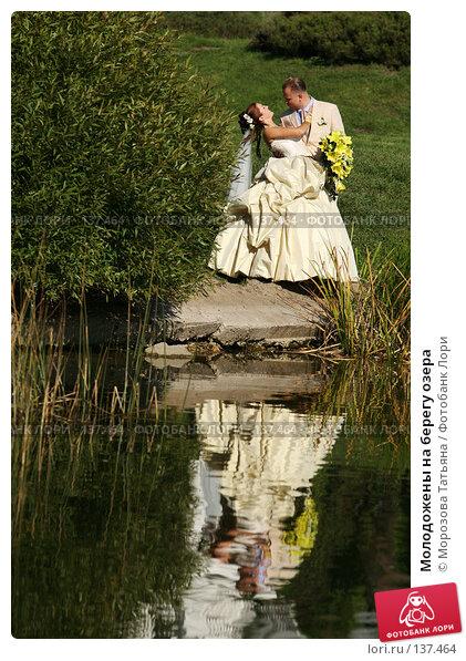 Молодожены на берегу озера, фото № 137464, снято 22 сентября 2007 г. (c) Морозова Татьяна / Фотобанк Лори