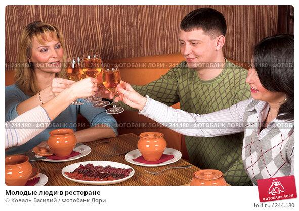 Молодые люди в ресторане, фото № 244180, снято 25 февраля 2008 г. (c) Коваль Василий / Фотобанк Лори