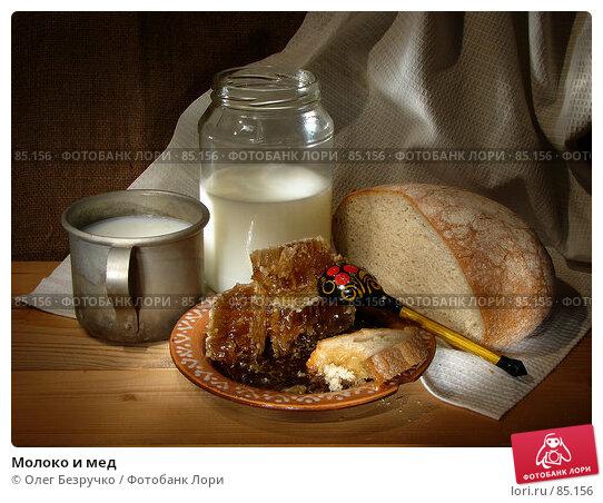 Молоко и мед, фото № 85156, снято 17 февраля 2006 г. (c) Олег Безручко / Фотобанк Лори