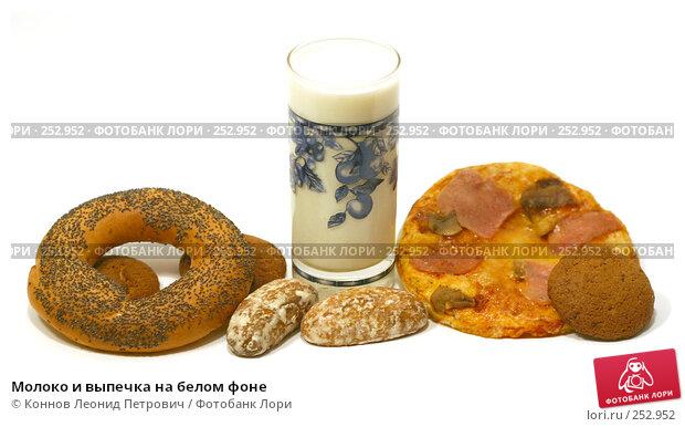 Молоко и выпечка на белом фоне, фото № 252952, снято 16 апреля 2008 г. (c) Коннов Леонид Петрович / Фотобанк Лори