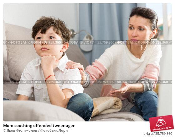 Mom soothing offended tweenager. Стоковое фото, фотограф Яков Филимонов / Фотобанк Лори