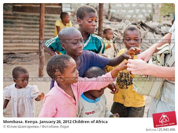 Mombasa. Kenya. January 26, 2012 Children of Africa, фото № 25943496, снято 26 января 2012 г. (c) Юлия Шангареева / Фотобанк Лори