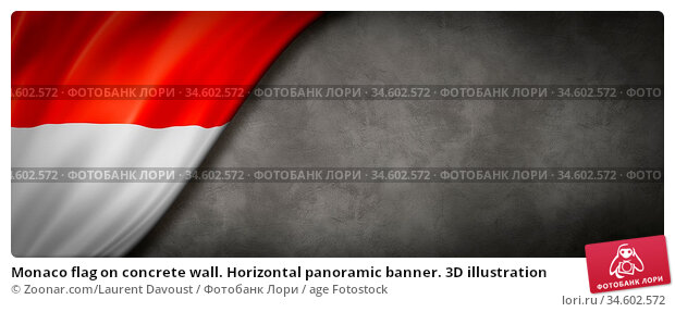 Monaco flag on concrete wall. Horizontal panoramic banner. 3D illustration. Стоковое фото, фотограф Zoonar.com/Laurent Davoust / age Fotostock / Фотобанк Лори