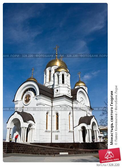 Монастырь святого Георгия, фото № 328220, снято 29 марта 2008 г. (c) Павел Коновалов / Фотобанк Лори