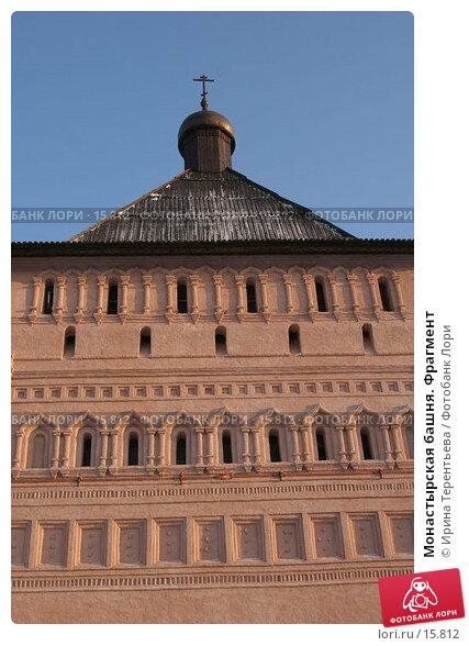 Монастырская башня. Фрагмент, эксклюзивное фото № 15812, снято 6 ноября 2006 г. (c) Ирина Терентьева / Фотобанк Лори