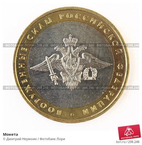 Монета, фото № 298248, снято 22 мая 2008 г. (c) Дмитрий Неумоин / Фотобанк Лори