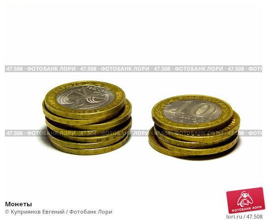 Монеты, фото № 47508, снято 26 мая 2007 г. (c) Куприянов Евгений / Фотобанк Лори