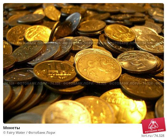 Монеты, фото № 74328, снято 16 февраля 2005 г. (c) Fairy Water / Фотобанк Лори