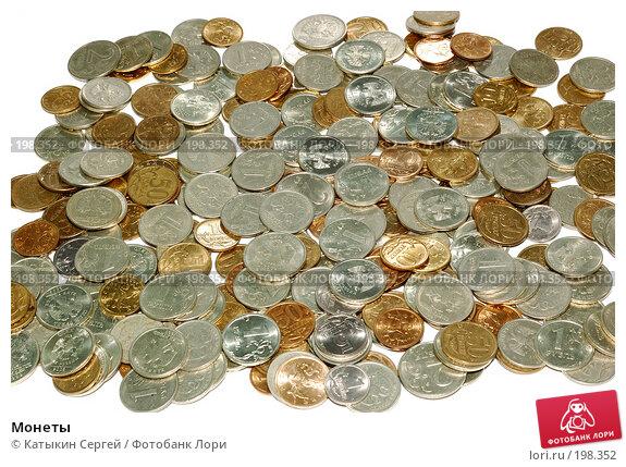 Монеты, фото № 198352, снято 18 ноября 2007 г. (c) Катыкин Сергей / Фотобанк Лори