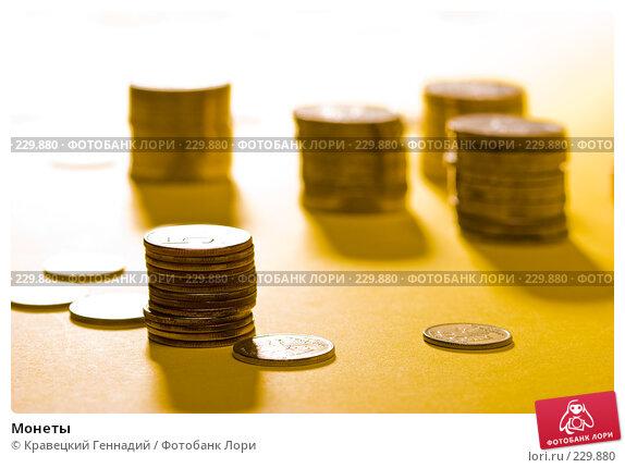 Монеты, фото № 229880, снято 14 января 2005 г. (c) Кравецкий Геннадий / Фотобанк Лори