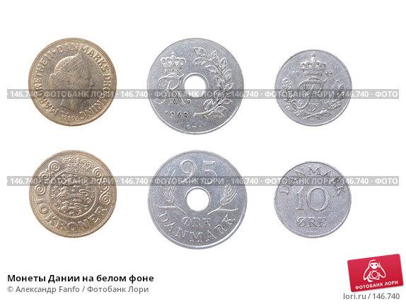 Монеты Дании на белом фоне, фото № 146740, снято 22 июля 2017 г. (c) Александр Fanfo / Фотобанк Лори