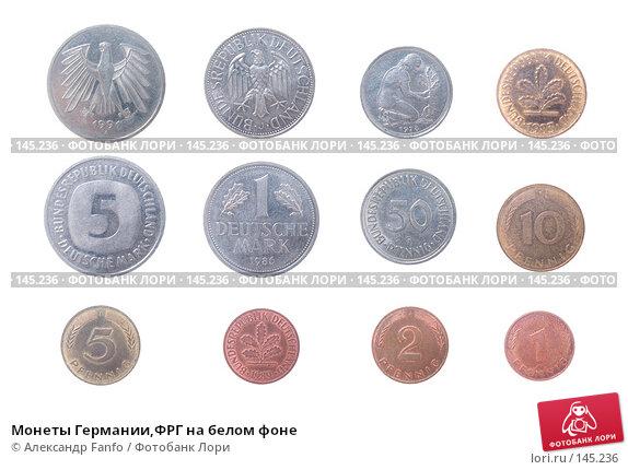 Монеты Германии,ФРГ на белом фоне, фото № 145236, снято 28 июня 2017 г. (c) Александр Fanfo / Фотобанк Лори