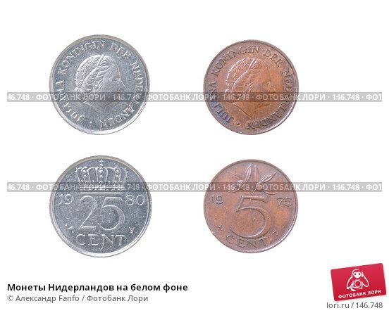 Купить «Монеты Нидерландов на белом фоне», фото № 146748, снято 23 апреля 2018 г. (c) Александр Fanfo / Фотобанк Лори