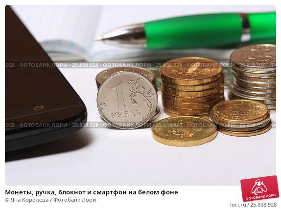 купить монеты фифа 18 пс4