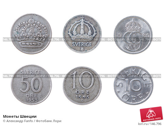 Купить «Монеты Швеции», фото № 146796, снято 26 апреля 2018 г. (c) Александр Fanfo / Фотобанк Лори