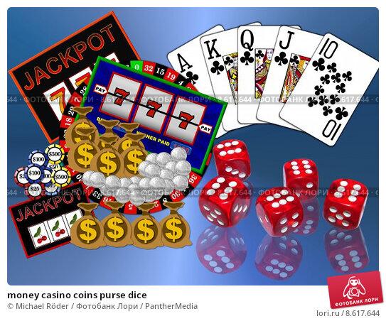 слот играть казино автоматы
